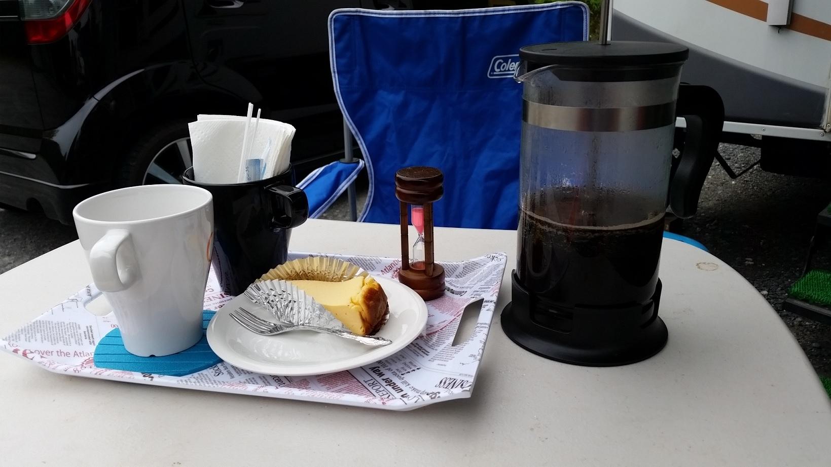 Cafe Maromierie